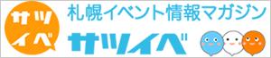 bnr_satsuibe