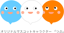 tsubu
